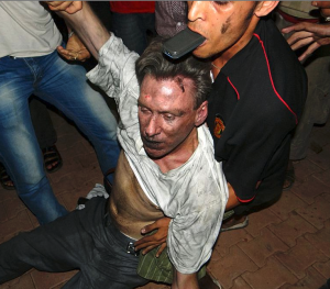 benghazi cell phone2014-11-11 at 12.49.08 PM